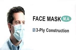 ماسک سه لایه | خرید ماسک سه لایه | فروش ماسک سه لایه | قیمت ماسک سه لایه